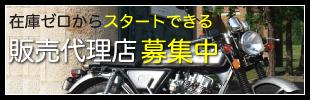 ARROWS CAFE RACER125