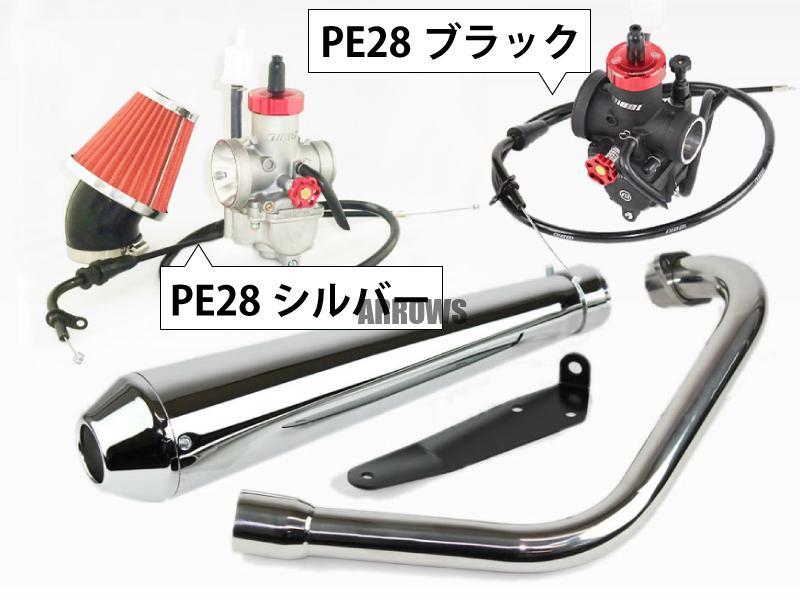 YB125SP038