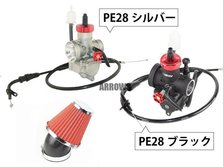 YB125SP029