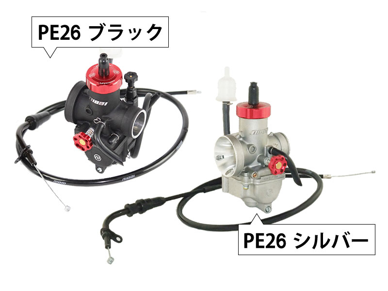 YB125SP071